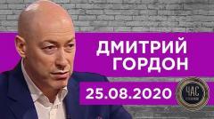 Кто отравил Навального. Точка невозврата Лукашенко. Болезнь Тимошенко. Шарий. Украина 24