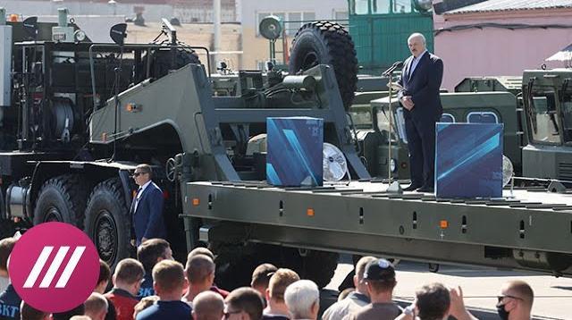 Телеканал Дождь 17.08.2020. Лукашенко может оказаться полководцем без армии