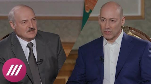 Телеканал Дождь 18.08.2020. Лукашенко не отдает себе отчет, что он проиграл