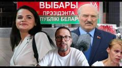 Анатолий Шарий. Батька pacпял мальчика от 14.08.2020