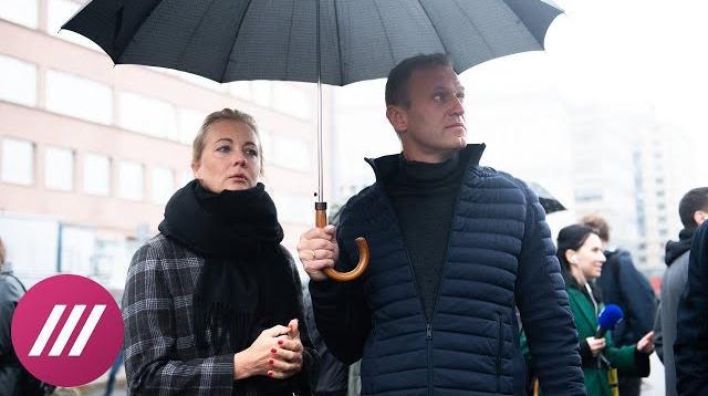 Телеканал Дождь 27.08.2020. Der Spiegel: Навального могли отравить тем же веществом, что и болгарского бизнесмена