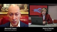 Дмитрий Гордон. Что Путин предпримет в Беларуси в ближайшие дни от 27.08.2020