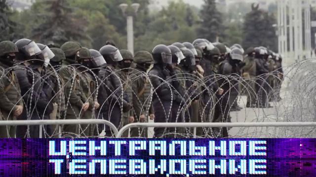 Центральное телевидение с Вадимом Такменёвым 29.08.2020