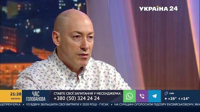Дмитрий Гордон 26.08.2020. Почему Евросоюз молчит по поводу ситуации в Беларуси