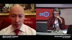 Дмитрий Гордон. Разговор Лукашенко и Шойгу и о том, благодаря кому Лукашенко согласился дать ему интервью от 13.08.2020