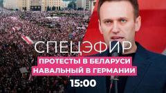 Дождь. Протесты в Беларуси. Навального лечат в Германии. Здесь и сейчас от 26.08.2020