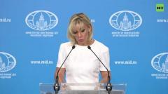 Брифинг официального представителя МИД Марии Захаровой от 27.08.2020
