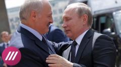 Дождь. Путин пообещал Лукашенко прислать силовиков, когда ситуация «выйдет из-под контроля» от 27.08.2020