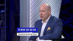 Дмитрий Гордон. России выгодно раскачать ситуацию в Беларуси от 18.08.2020