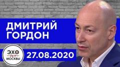 Дмитрий Гордон. Спасет ли Путин Лукашенко. Предательство в окружении Зеленского. Саакашвили от 27.08.2020