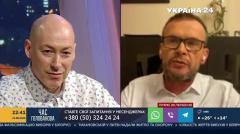 Дмитрий Гордон. Размазал Вакарова от 12.08.2020