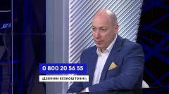 Дмитрий Гордон. Война на Донбассе давно стала бизнесом с обеих сторон от 15.08.2020