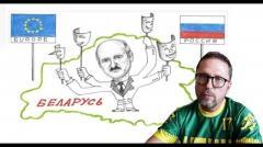 """Анатолий Шарий. Почему Лукашенко - """"настоящий политик"""" от 07.08.2020"""