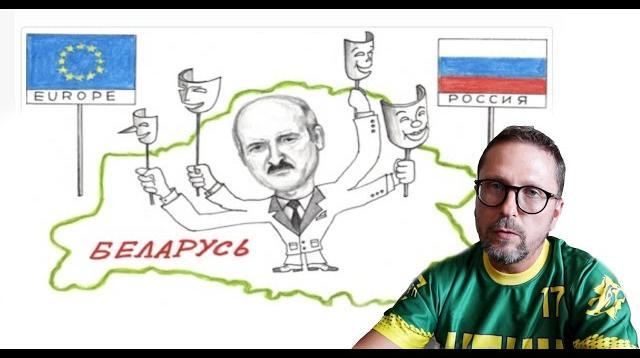 """Анатолий Шарий 07.08.2020. Почему Лукашенко - """"настоящий политик"""""""
