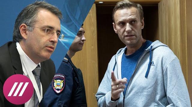 Телеканал Дождь 20.08.2020. Сергей Гуриев об отравлении Навального: «Это покушение на убийство»