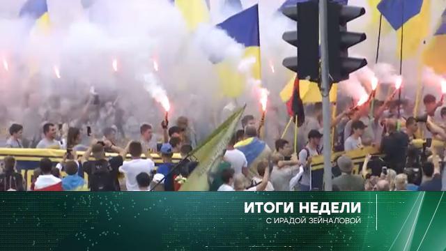 Итоги недели с Ирадой Зейналовой 30.08.2020