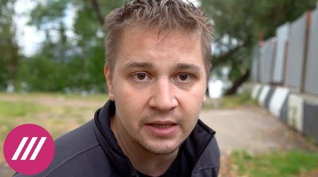 Телеканал Дождь 15.08.2020. Блогер Антон Лядов (The Люди) рассказал об издевательствах в тюрьмах Беларуси. Здесь и сейчас