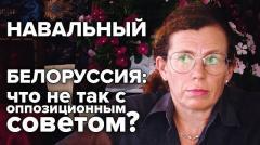 Код доступа. Латынина про Навального и ситуацию в Белоруссии от 22.08.2020