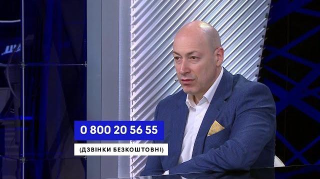 Дмитрий Гордон 26.08.2020. О Кравчуке