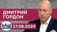"""Провал Пальчевского, Путин и Беларусь, возвращение Саакашвили, """"слив"""" Верещук"""