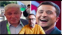 Анатолий Шарий. Зачем Зеленскому мэры-комики от 31.08.2020