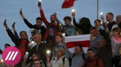 Дождь. Финансовый кризис подкосит Лукашенко. Почему белорусские протесты не идут на спад от 28.08.2020