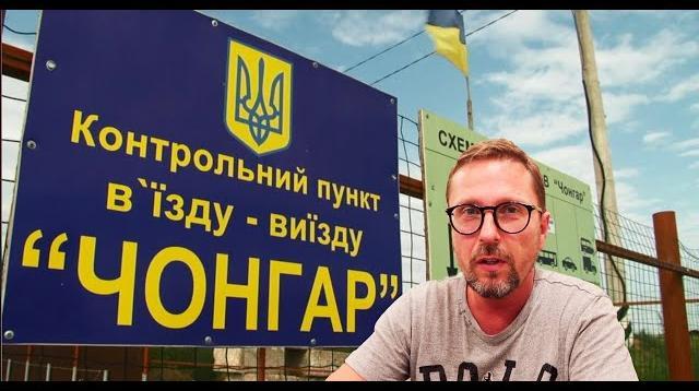 Анатолий Шарий 09.08.2020. Для чего Зе закрыл Крым