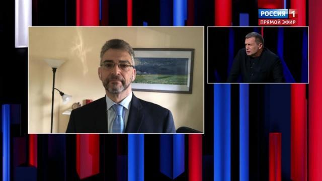 Воскресный вечер с Владимиром Соловьевым 23.08.2020. Как выглядит расстановка сил перед выборами в США