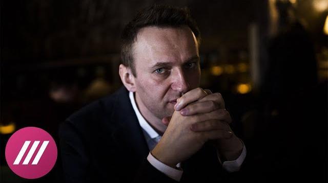 Телеканал Дождь 25.08.2020. Как ФСБ помогал госканалам снимать «разоблачения» про Навального
