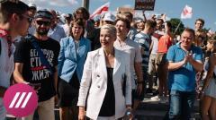 Дождь. Куда движется белорусский протест и вернется ли Светлана Тихановская от 17.08.2020