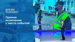 Время покажет. Захват заложников в центре Киева от 03.08.2020