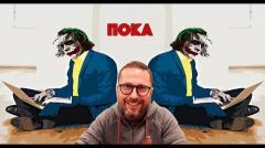 Анатолий Шарий. Кто сливал тайны Офиса Зеленского от 31.08.2020
