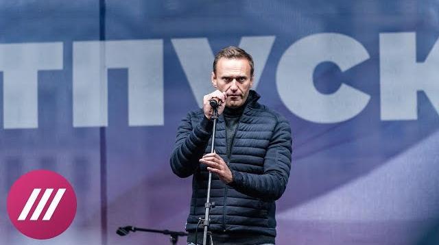 Телеканал Дождь 21.08.2020. Имеют ли врачи право удерживать Навального в омской клинике, и что ему сейчас может угрожать