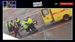 Навальный находится в коме после отравления
