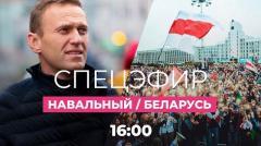 «Марш Новой Беларуси» — массовые акции по всей стране. Спецэфир