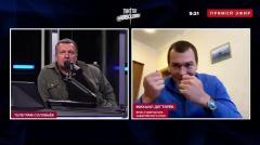 Соловьёв LIVE. Дегтярёв о ситуации Хабаровске от 06.08.2020