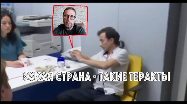 Анатолий Шарий 03.08.2020. Как я разозлил президента Земли