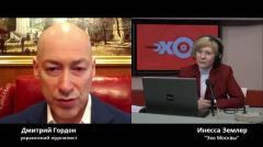 Дмитрий Гордон. Возвращение Саакашвили в Грузию от 30.08.2020