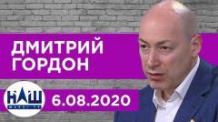 """Впечатления от Лукашенко. """"Вагнеровцы"""". Тихановская, Бабарико, Цепкало, Верещук"""