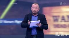 Время покажет. Политика Александра Лукашенко 21.08.2020