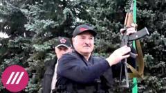 """""""Я готов по вам стрелять!"""" Какое сообщение пытается послать Лукашенко народу"""