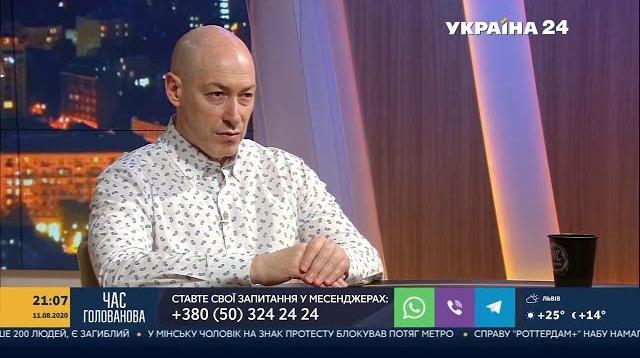 Дмитрий Гордон 16.08.2020. О причинах протестов в Беларуси