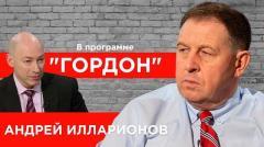 Дмитрий Гордон. Илларионов: Лукашенко уйдет. Или как Чаушеску и Каддафи, или сам. Экстренное заявление от 10.08.2020