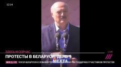 «Уходи!» Рабочие МЗКТ освистали Лукашенко на встрече. Здесь и сейчас
