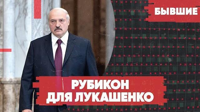 Соловьёв LIVE 06.08.2020. Рубикон для Лукашенко. Армения без российского телевидения. Бывшие