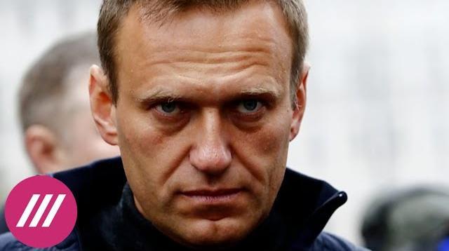 Телеканал Дождь 24.08.2020. Навального отравили - это подтвердили в немецкой клинике