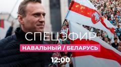 Дождь. Навальный в немецкой клинике. Беларусь: пропавший без вести мертв, бывшего следователя задержали от 23.08.2020