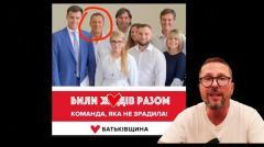 Ю.Тимошенко. Бей ж**, спасай Киев?