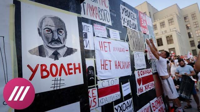 Телеканал Дождь 17.08.2020. Стоит ли белорусской оппозиции договариваться о чем-то с Западом и Лукашенко? Альфред Кох