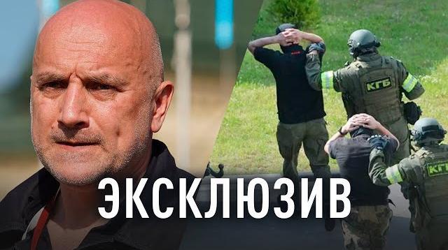 Соловьёв LIVE 21.08.2020. Нас затащили ради тебя: Захар Прилепин о неудачной операции СБУ в Минске
